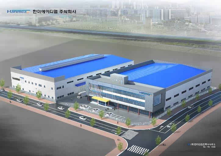 한미에이디엠(주) 대구국가산단 공장 신축공사.jpg