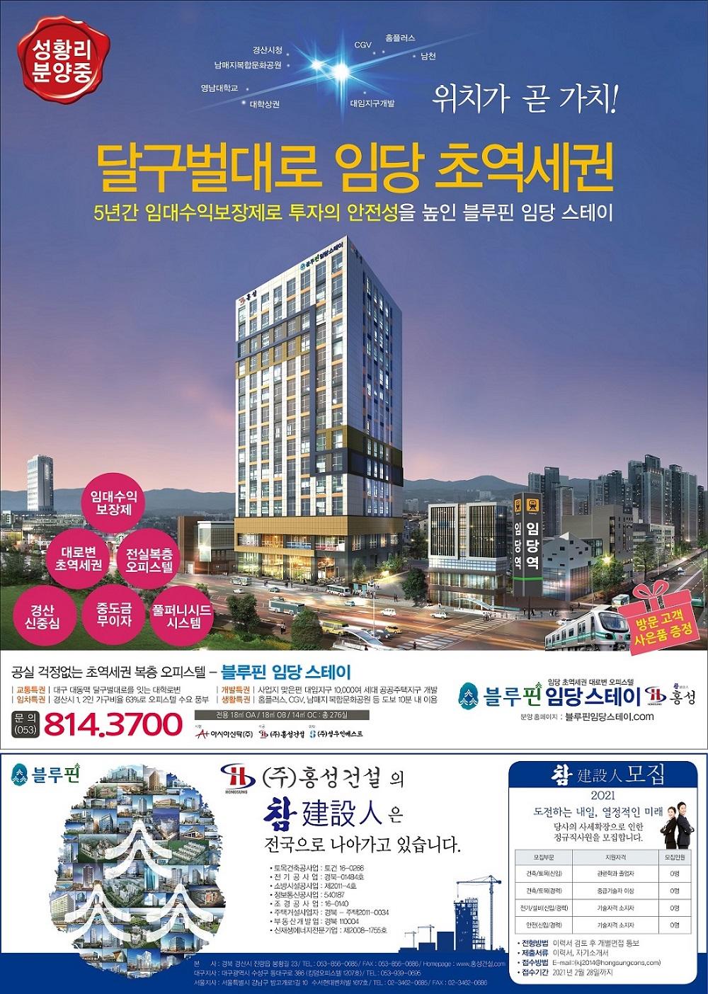 광고(매일신문)-6.jpg